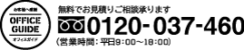 0120-037-460